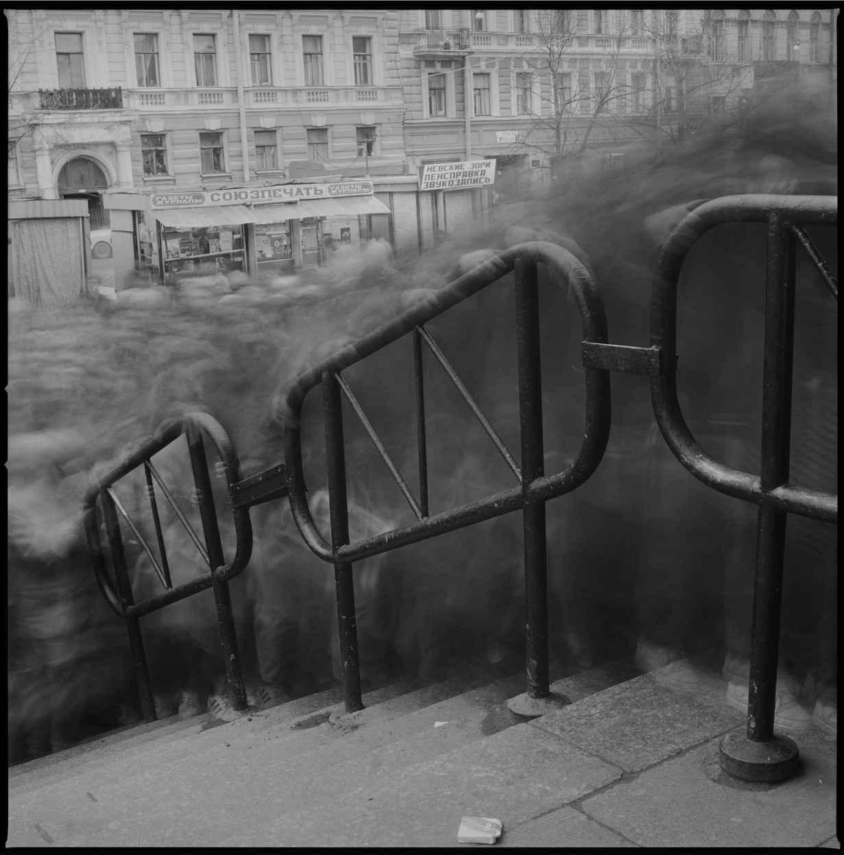 Foto: Alexey Titarenko